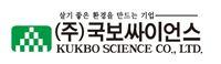 KUKBO SCIENCE