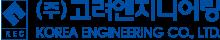 KOREA ENGINEERING