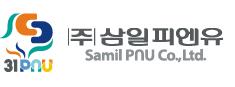 Samil PNU